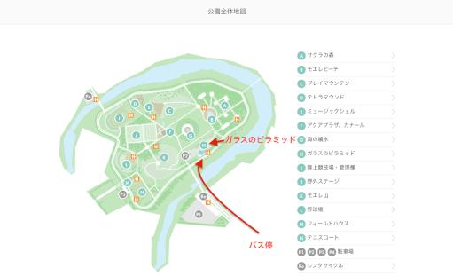 モエレ公園園内図