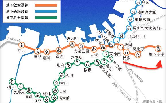 福岡地下鉄路線