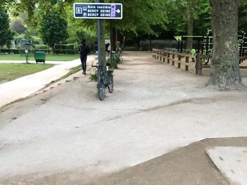 ベルシー公園 パリ